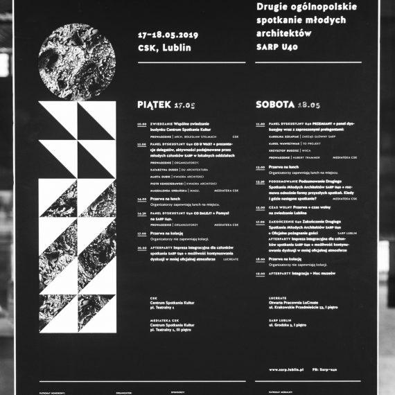 SARP U40 project